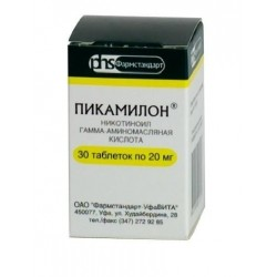 Buy Picamilon pills 20 mg 30 pcs