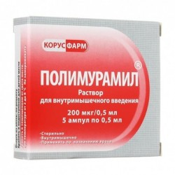 Buy Polymuramyl solution 200 mg/ml 0.5 ml ampoule 5 pcs