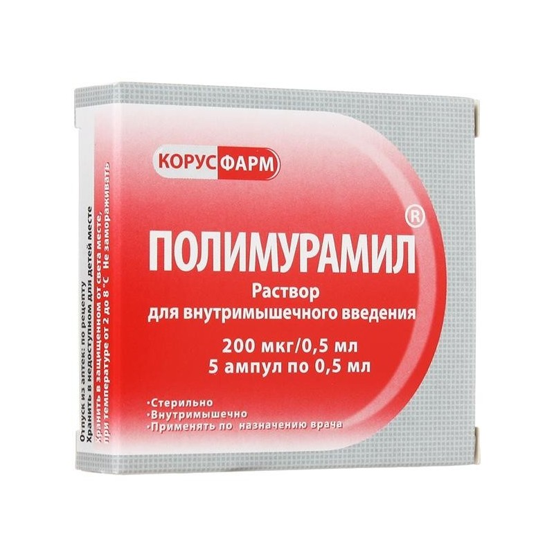 Buy Polymuramyl solution 200 mg/ml 0.5 ml ampoule 5 pcs