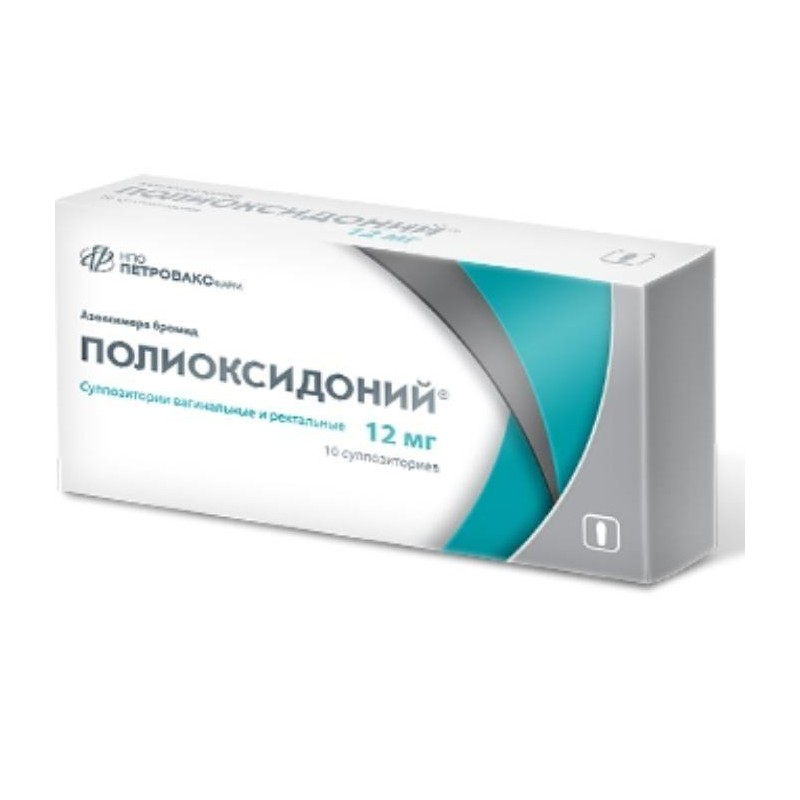 Buy Polyoxidonium® suppositories 12 mg 10 pcs