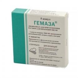 Buy Gemaza ampoules 5 thousand IU 1 ml, 5 pcs