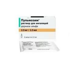 Buy Pulmozyme ampoules 1 mg/ml, 2.5 ml, 6 pcs