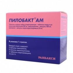 Buy Pylobact AM Other 7 pcs