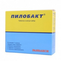 Buy Pylobact® Other 7 pcs