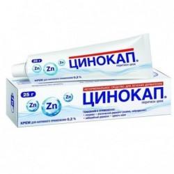 Buy Cinocap cream 0.2%, 25 g