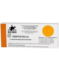 Buy Pyrogenal rectal suppositories 50 + 100 + 150 + 200 mg, 12 pcs