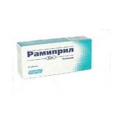 Buy Ramipril pills 5 mg 30 pcs packaging