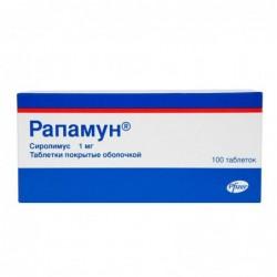 Buy Rapamune pills 1 mg 100 pcs