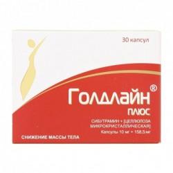 Buy Goldline Plus  capsules 10 mg + 158.5 mg 30 pcs packaging