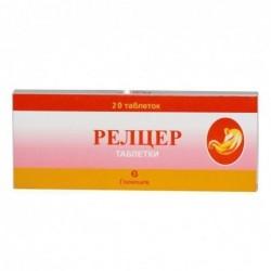 Buy Relcer pills 20 pcs