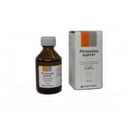 Buy Retinol Acetate (Vitamin A) bottle 50 ml
