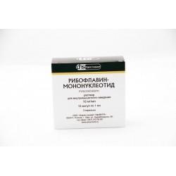 Buy Riboflavin mononucleotide injection 1% ampoules 1%, 1 ml, 10 pcs