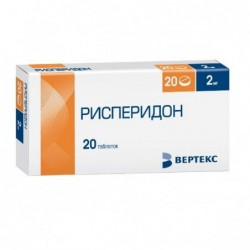 Buy Risperidone pills 2 mg 20 pcs