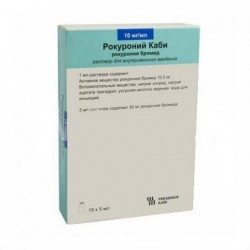 Buy Rocuronium kabi solution 10 mg/ml 5 ml vials 10 pcs
