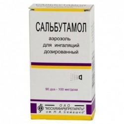 Buy Salbutamol inhalation spray 12 ml