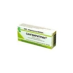 Buy Sanguiritrin pills 5 mg 30 pcs