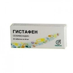 Buy Histafin pills 50 mg, 20 pcs