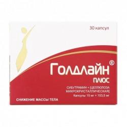 Buy Goldline Plus  capsules 15 mg + 153.5 mg 30 pack