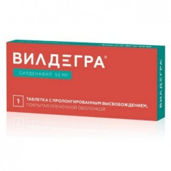 Buy Vildegra pills 50 mg 1 pc.