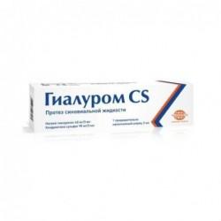 Buy Hyalur syringe 3 ml syringe 1pc