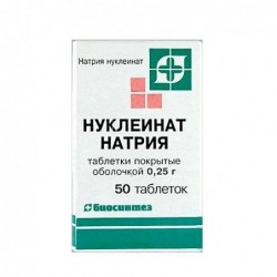 Buy Sodium nucleinate pills 250 mg, 50 pcs
