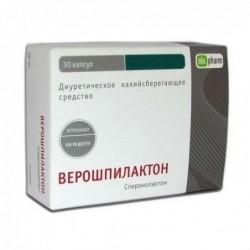 Buy Verospilacton capsules 100 mg 30 pcs