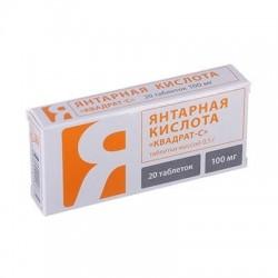 Buy succinic acid pills 100 mg 20 pcs