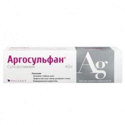 Buy Argosulfan cream 2%, 40 g