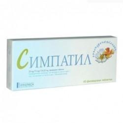 Buy Sympatil® pills 40 pcs