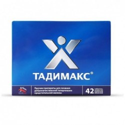 Buy Tadimax pills 42 pcs