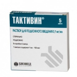 Buy Taktivin ampoules 0.01%, 1 ml, 5 pcs