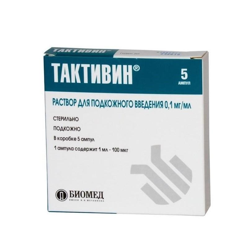 Buy Taktivin ampoules 0.01%, 1 ml, 5 pcs