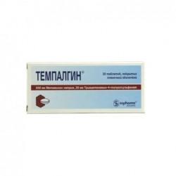 Buy Tempalgin pills 20 pcs