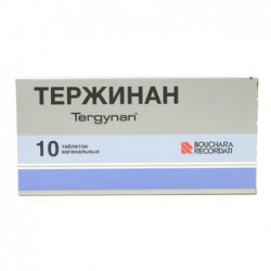 Buy Tergynan pills 10 pcs