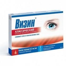 Buy Visine Classic eye drops 0.5 mg/ml 0.5 ml ampoule 10 pcs