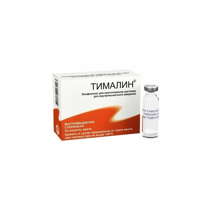 Buy Timalin vials 10 mg, 5 ml, 10 pcs