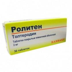Buy Roliten pills 2 mg, 30 pcs