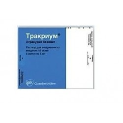 Buy Tracrium ampoules 10 mg/ml, 5 ml, 5 pcs