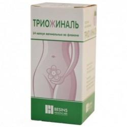 Buy Triozhinal vaginal capsules 14 pcs