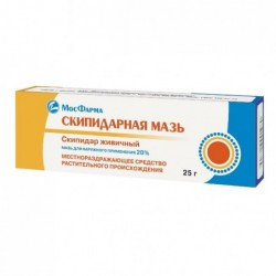Buy Turpentine ointment ointment 20%, 25 g