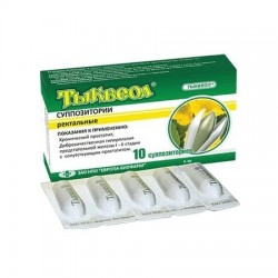 Buy Tykveol rectal suppositories 10 pcs