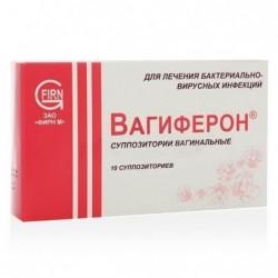 Buy Vagiferon suppositories 10 pcs
