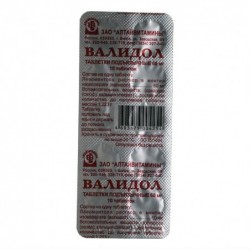 Buy Validol pills 60 mg, 10 pcs