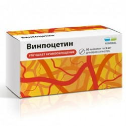 Buy Vinpocetine pills 5 mg 50 pcs