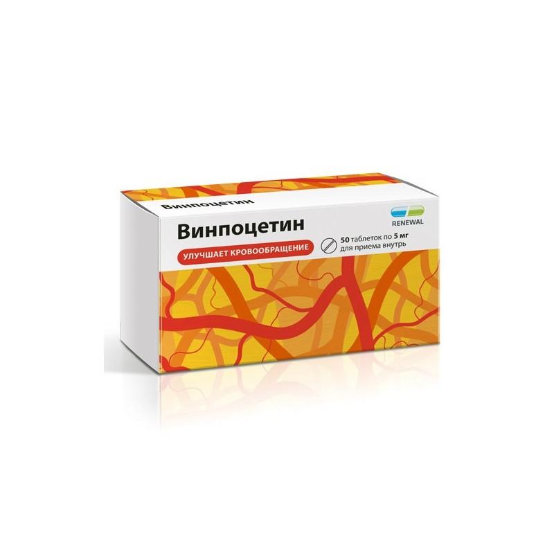 Buy Vinpocetine pills 5 mg 50 pcs