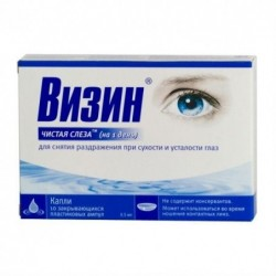 Buy Visine Pure Tears eye drops 1 day 0.5 ml ampoule 10 pcs
