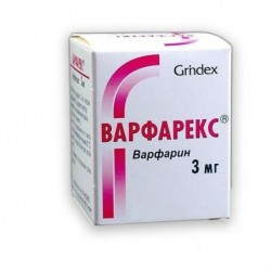 Buy Warfarex pills 3 mg, 100 pcs