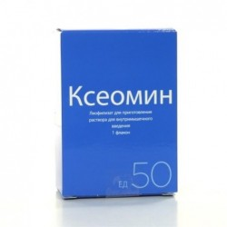 Buy Xeomin bottle 50 U