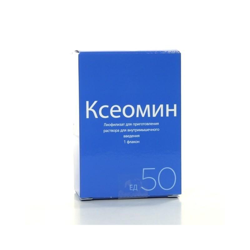 Buy Xeomin bottle 50 U