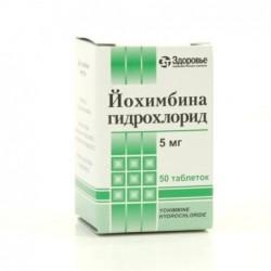 Buy Yohimbin pills 5 mg 50 pcs